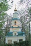 Παρεκκλησι της επισκοπής άγιας παρθένας Ουλιάνοφσκ Simbirsk Στοκ Φωτογραφία