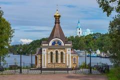 Παρεκκλησι της Ξένια της Πετρούπολης Οριζόντιο πλαίσιο Στοκ Φωτογραφία