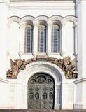 Παρεκκλησι arhitecture τέχνης Ορθόδοξων Εκκλησιών Στοκ Εικόνες