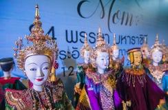 Παρουσίαση ταϊλανδικών παραδοσιακών μαριονετών Στοκ Εικόνες