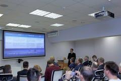 Παρουσίαση του εκπαιδευτικού κέντρου ναυσιπλοΐας πάγου Στοκ φωτογραφία με δικαίωμα ελεύθερης χρήσης