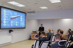 Παρουσίαση του εκπαιδευτικού κέντρου ναυσιπλοΐας πάγου Στοκ Εικόνα
