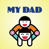 Πατέρας και γιος Διανυσματική απεικόνιση