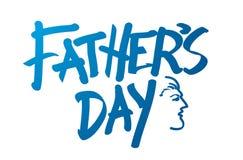 πατέρας s ημέρας Στοκ εικόνα με δικαίωμα ελεύθερης χρήσης