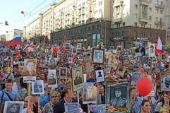 Πατριωτική παρέλαση της Μόσχας Στοκ φωτογραφίες με δικαίωμα ελεύθερης χρήσης