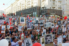 Πατριωτική παρέλαση της Μόσχας Στοκ φωτογραφία με δικαίωμα ελεύθερης χρήσης
