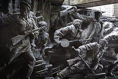 πατριωτισμός σοβιετική Ουκρανία εποχής Στοκ Εικόνες