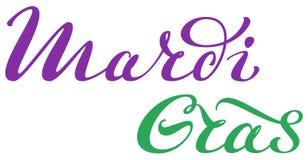 Παχιοί εορτασμοί καρναβαλιού Τρίτης της Mardi Gras στη Νέα Ορλεάνη Εγγραφή κειμένων για τη ευχετήρια κάρτα διανυσματική απεικόνιση
