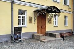 Παλάτι Αρχιεπισκόπου (παλάτι των απόψεων) σε Veliky Novgorod, Ρωσία στοκ φωτογραφίες
