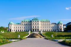 Παλάτι Βιέννη Αυστρία πανοραμικών πυργίσκων Schloss Στοκ Φωτογραφίες
