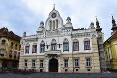 Παλάτι σερβικό Episcopacy Στοκ φωτογραφία με δικαίωμα ελεύθερης χρήσης