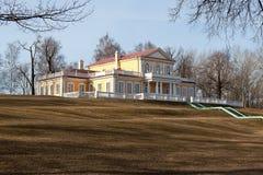 Παλάτι ταξιδιού του Μέγας Πέτρου σε Strelna. Στοκ Φωτογραφίες