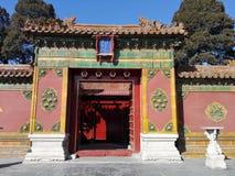 Παλάτι της Κίνας Στοκ εικόνα με δικαίωμα ελεύθερης χρήσης