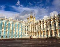 Παλάτι της Catherine σε Pushkin, Ρωσία Στοκ εικόνες με δικαίωμα ελεύθερης χρήσης