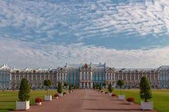 Παλάτι της Catherine, Tsarskoe Selo Στοκ φωτογραφία με δικαίωμα ελεύθερης χρήσης