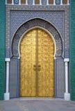 παλάτι του Fez Μαρόκο βασιλ&i Στοκ εικόνα με δικαίωμα ελεύθερης χρήσης