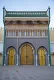 παλάτι του Fez Μαρόκο βασιλ&i Στοκ Εικόνες