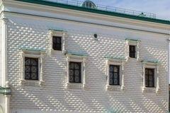 Παλάτι των απόψεων, Μόσχα στοκ φωτογραφία με δικαίωμα ελεύθερης χρήσης