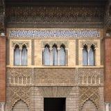 Παλάτι Alcazar του Peter Ι της Καστίλλης Στοκ φωτογραφίες με δικαίωμα ελεύθερης χρήσης