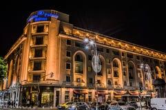 Παλάτι Hilton, Βουκουρέστι Athenee Στοκ Φωτογραφίες