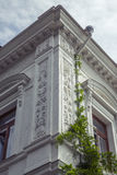 Παλάτι Livadia, Κριμαία Στοκ εικόνες με δικαίωμα ελεύθερης χρήσης