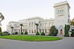 Παλάτι Livadia Στοκ εικόνα με δικαίωμα ελεύθερης χρήσης