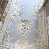 Παλάτι Oeiras Στοκ φωτογραφία με δικαίωμα ελεύθερης χρήσης