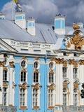 Παλάτι Pushkin Ρωσία Selo Tsarskoe Στοκ Φωτογραφίες