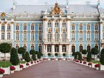 Παλάτι Pushkin Ρωσία Selo Tsarskoe Στοκ εικόνα με δικαίωμα ελεύθερης χρήσης