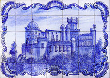 Παλάτι Sintra, Πορτογαλία Pena Στοκ φωτογραφία με δικαίωμα ελεύθερης χρήσης