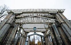 Παλάτι Wilanow Στοκ εικόνες με δικαίωμα ελεύθερης χρήσης