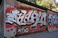 Παλαιά γκαράζ Στοκ εικόνα με δικαίωμα ελεύθερης χρήσης