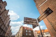 Παλαιά δημαρχεία στο Γντανσκ, Πολωνία, Ευρώπη Στοκ φωτογραφίες με δικαίωμα ελεύθερης χρήσης