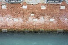 Παλαιά ιταλική πλινθοδομή Στοκ φωτογραφία με δικαίωμα ελεύθερης χρήσης
