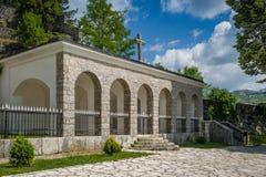 Παλαιά κτήρια μοναστηριών σε Cetinje, Μαυροβούνιο στοκ φωτογραφία με δικαίωμα ελεύθερης χρήσης