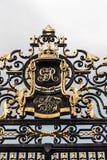 Παλαιά μαύρη και χρυσή πύλη Στοκ Εικόνες