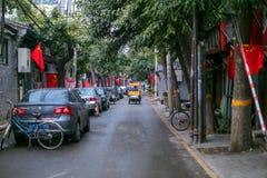 Παλαιά οδός Κίνα του Πεκίνου Στοκ εικόνα με δικαίωμα ελεύθερης χρήσης