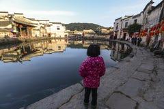 Παλαιά πόλη του χωριού νερού της Hong Cun Στοκ Φωτογραφία