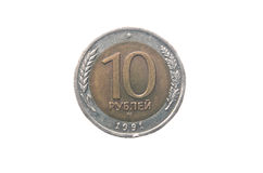 Παλαιά 10 ρούβλια της ΕΣΣΔ Στοκ Εικόνα