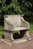 Παλαιά ρωμαϊκή πολυθρόνα ύφους στο πάρκο στοκ φωτογραφίες με δικαίωμα ελεύθερης χρήσης