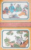 Παλαιά τέχνη τοίχων μωσαϊκών στον κινεζικό ναό, Ταϊλάνδη Στοκ φωτογραφία με δικαίωμα ελεύθερης χρήσης