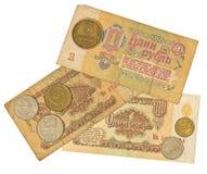 Παλαιά χρήματα της Σοβιετικής Ένωσης. Στοκ Εικόνες