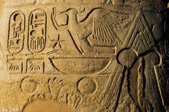 Παλαιά hieroglyphs της Αιγύπτου που χαράζονται στην πέτρα Στοκ Εικόνες