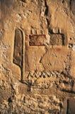 Παλαιά hieroglyphs της Αιγύπτου που χαράζονται στην πέτρα Στοκ φωτογραφίες με δικαίωμα ελεύθερης χρήσης