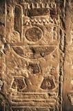 Παλαιά hieroglyphs της Αιγύπτου που χαράζονται στην πέτρα Στοκ εικόνες με δικαίωμα ελεύθερης χρήσης