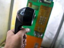 Παλαιές και ξεπερασμένες τηλεφωνικές αυλακώσεις στην Ταϊλάνδη Στοκ Εικόνα