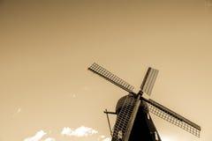 παλαιός ανεμόμυλος Στοκ φωτογραφία με δικαίωμα ελεύθερης χρήσης