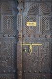 παλαιός ξύλινος κλειδω&mu στοκ εικόνα με δικαίωμα ελεύθερης χρήσης