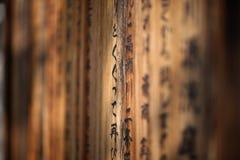 παλαιός τοίχος ξύλινος Στοκ Φωτογραφίες