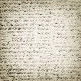 Παλαιό έγγραφο με τις επιστολές στοκ εικόνες με δικαίωμα ελεύθερης χρήσης